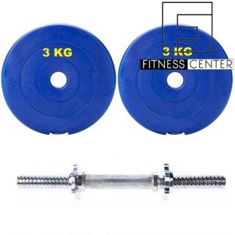 Đòn tạ tay FCSC 35cm + Tặng 2 Tạ miếng 3 Kg