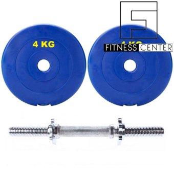 Đòn tạ tay FCSC 35cm + Tặng 2 Tạ miếng 4 Kg