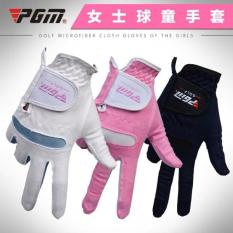 Găng Tay Golf Nữ – PGM Golf Gloves For Lady-Pair – ST009