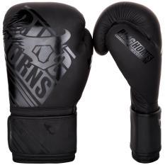Găng tay Ringhorns Nitro Boxing Gloves – Black/Black den