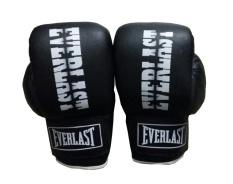 Găng tay tập boxing Everlast L2 đen