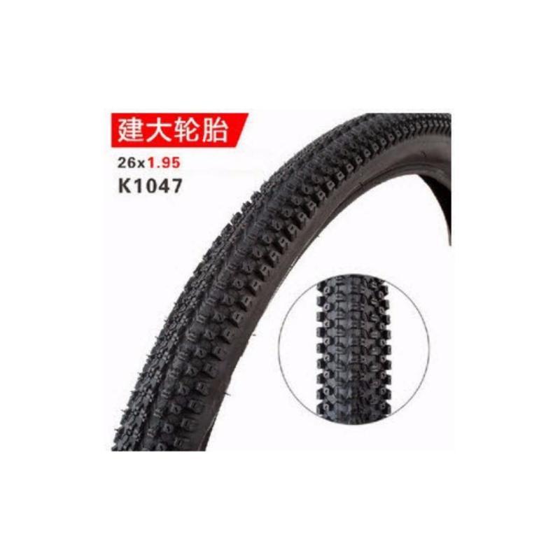 Mua Lốp KENDA K1047 26×1.95″
