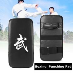 Muay Thai Karate MMA Taekwondo Boxing Foot Target Focus Kick Punching Shield Pad Black – intl