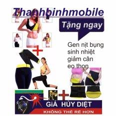 Quần áo thể dục sinh nhiệt giảm mỡ eo thon + Tặng gen nịt bụng sinh nhiệt Tb size L