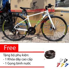Xe đạp thể thao GIANT FCR 3300 2017 (Trắng S)