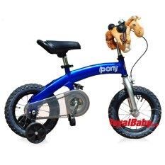 Xe đạp trẻ em Royal Baby PONY RB12-B4(Xanh dương)