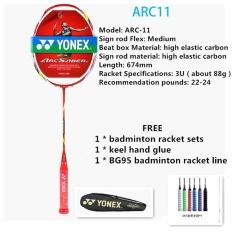 PHÔI VỢT CẦU LÔNG YONEX ARC-11 Full Carbon Đơn Cầu 22-24Lbs Thích Hợp cho Nghiệp Dư và Người Mới Bắt Đầu (Phiên Bản Tiếng Trung) -quốc tế
