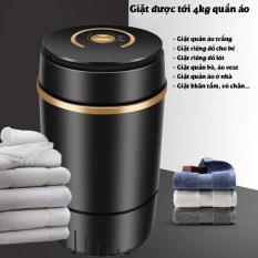 (BH 1 năm) Máy giặt mini DEKE XPB-66 xoáy cực mạnh đảo chiều giặt 4kg quần áo cho sinh viên, em bé, giặt quần áo trắng