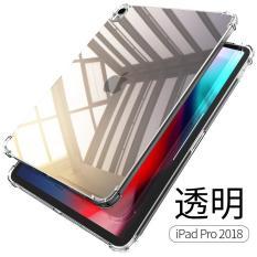 Apple Ipad2018 Mẫu Mới Pro11 Inch Bộ Bảo Hộ Mini5/4 Silicone Mềm Air2 Chống Rơi 9.7 Máy Tính Bảng 2017 A1822 Mẫu 1 trong Suốt 3 Siêu Mỏng Pad6 Bọc Toàn Bộ Ipaid