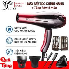 Máy sấy tóc Deliya 8080 công suất 2200W – 3 chế độ sấy nóng, vừa, mát với 2 tốc độ gió không lo tóc hư tổn [ TẶNG KÈM 5 PHỤ KIỆN – BẢO HÀNH 1 NĂM – 1 ĐỔI 1 TRONG 7 NGÀY ]