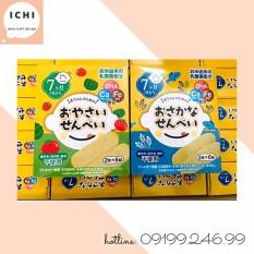 Bánh Gạo Ăn Dặm Oyasai Senbei Bổ Sung Dha (Date T4.2021) (Rau Củ)