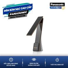 Đèn Bàn Sạc LED PANASONIC 5W Đổi Màu Ánh Sáng HHGLT0339B88L