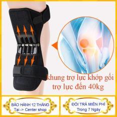 [1 cặp 2 chiếc] đai Trợ lực khớp gối và bảo vệ đầu gối PowerKnee™ Joint Support – Nâng đỡ đôi chân – Giảm áp lực đầu gối lên tới 40 kg Đai hổ trợ khớp gối có các thanh nhôm trợ lực