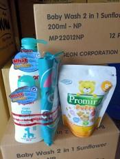Combo sữa tắm dịu nhẹ (700ml và 200ml)+ Bánh ăn dặm tặng 01 Áo mưa cho bé