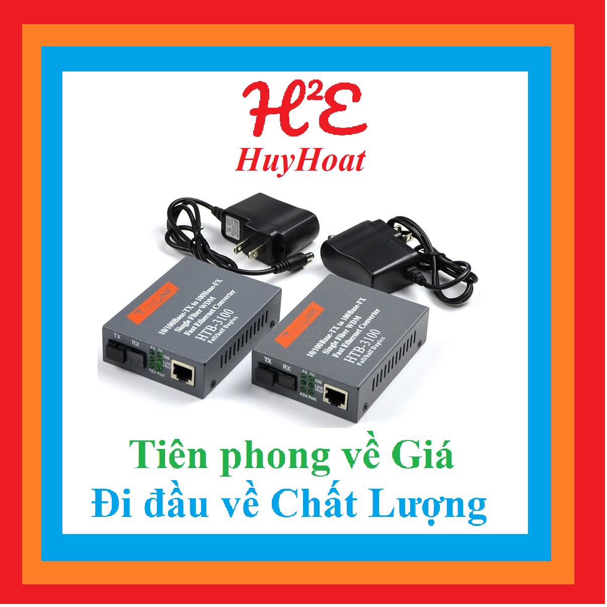 Bộ Chuyển Đổi Quang Netlink HTB 3100A và HTB 3100B