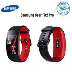 Đồng hồ thông minh SmartWatch Samsung Gear Fit2 Pro