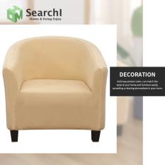 1 Chiếc Ghế Sofa Đàn Hồi Ghế Bảo Vệ Tấm Phủ Đồ Nội Thất Có Thể Giặt Bọc Ghế Sofa