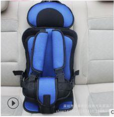 Đai ngồi ô tô an toàn cho bé, ghế ngồi ô to cho trẻ em