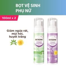 Bộ 2 Bọt vệ sinh phụ nữ Betadine (Tím và Xanh) 100ml/chai