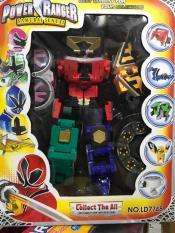 Robo thần kiến -7748