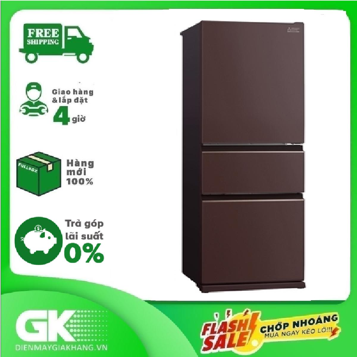 [Nhập ELMAY21 giảm 10% tối đa 200k đơn từ 99k]Tủ lạnh Mitsubishi Electric Inverter 330 lít MR-CGX41EN-GBR-V