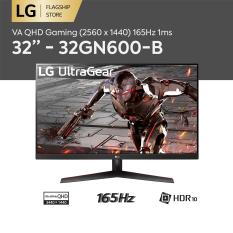 Màn hình máy tính LG VA QHD (2560 x 1440) 165Hz 1ms 32 inches l 32GN600-B l HÀNG CHÍNH HÃNG