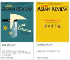 GIẢM GIÁ SỐC! Combo 2 Quyển Tạp Chí Tiếng Anh! Tạp Chí Nikkei Asian Review, cập nhật tình hình kinh tế thế giới, nâng cao kỹ năng Tiếng Anh