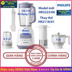 Máy xay sinh tố Philips HR2118 HR2223 (Trắng) – Hàng chính hãng (Bảo hành 2 năm tại các Trung tâm bảo hành Philips trên toàn quốc)