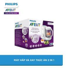 Máy hấp và xay thức ăn 2 in 1 Philips Avent SCF862/02