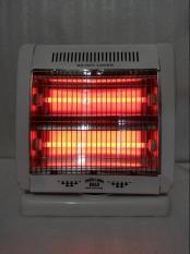 Máy sưởi cao cấp + BH 02 năm + Chế độ xoay 180 độ tự động đảo ấm + Công tắc tự ngắt an toàn khi sử dụng (bộ 1 sản phẩm)