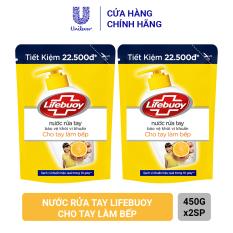 Combo 2 X Nước Rửa Tay Sạch Khuẩn Lifebuoy Cho Tay Làm Bếp Túi 450g