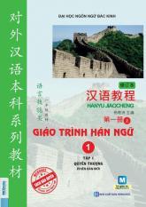 Giáo trình Hán ngữ 1 phiên bản mới tập 1 quyển Thượng