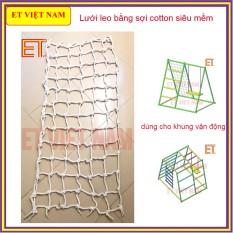 Lưới leo trèo cho bé, phụ kiện Khung vận động, xà đu đa năng, sợi làm từ dây cotton mềm mịn không làm đau tay bé, màu ngà rộng 65cm,, dài 1.3m, 1.6m mắt vuông 10x10cm