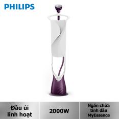 Bàn Ủi Hơi Nước Đứng Philips GC558 – Trắng Tím – Hàng phân phối chính hãng