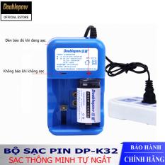 Bộ sạc pin đại thông minh tự ngắt DP-K32, sạc đa năng (dành cho pin AA AAA pin đại pin trung pin 9V) chính hãng Double