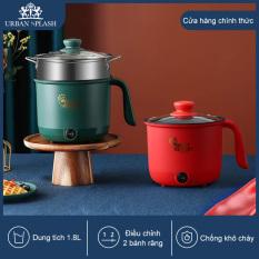 Urban Splash Đa chức năng Bếp điện mini Gia dụng Bếp mì gia đình Ký túc xá Tích hợp Chảo xào điện