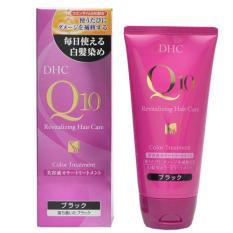 Kem ủ nhuộm tóc 2in1 DHC Q10 Color Treatment 170g – Japan