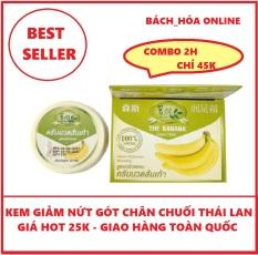 (COMBO 2 HỘP) Kem Chuối cải thiện nứt Gót Chân The Banana Thái Lan