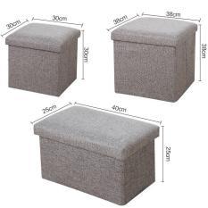 Đôn ghế – Ghế đôn kiêm hộp đựng đồ 30x30x30cm