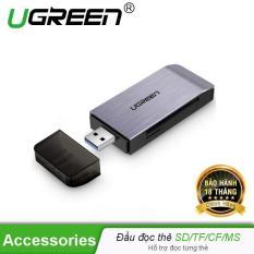 Đầu đọc thẻ tốc độ cao đa năng hỗ trợ thẻ SD/TF/CF/MS UGREEN 50540