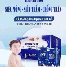 Sản phẩm Bỉm Youli dành cho bé