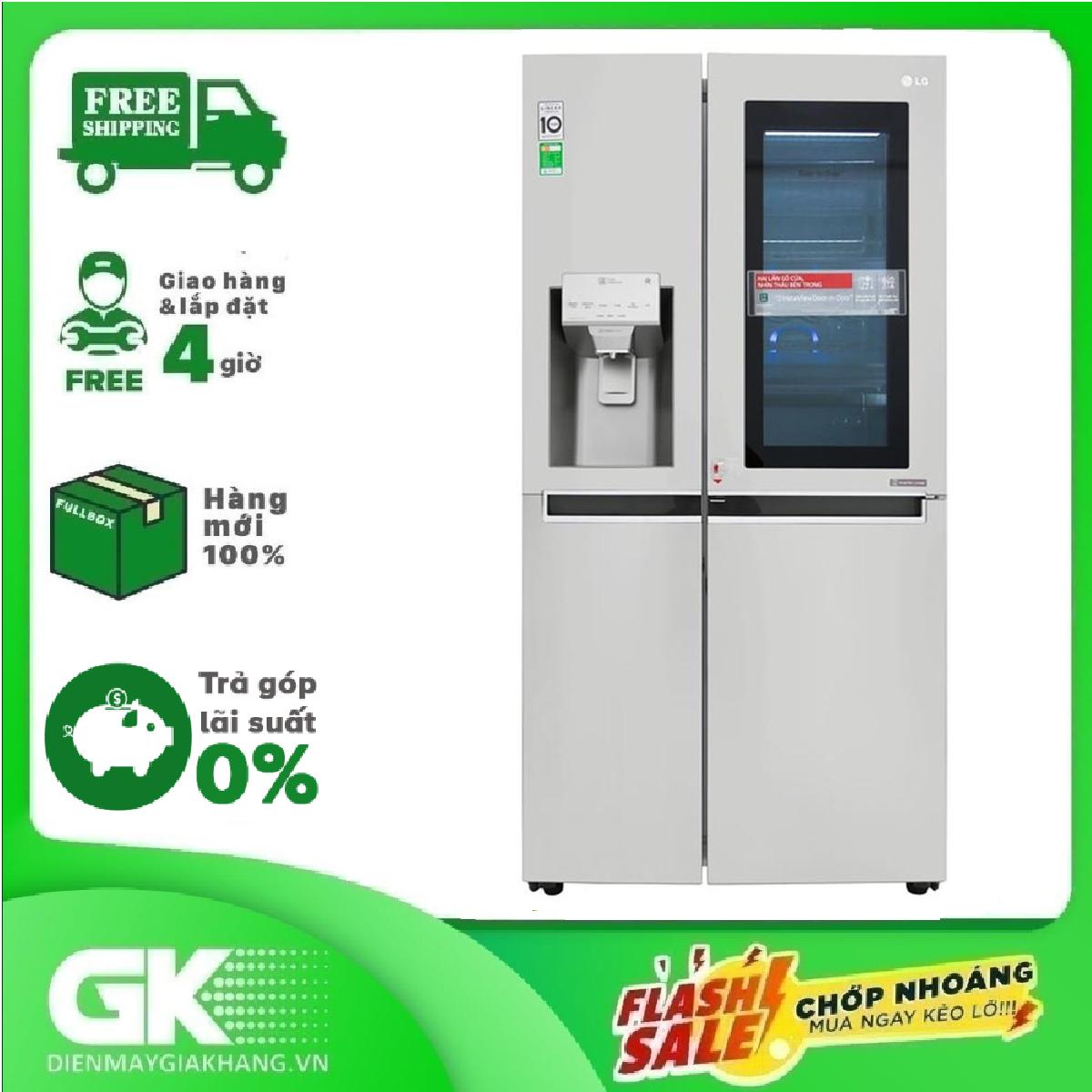 TRẢ GÓP 0% – Tủ lạnh LG Inverter Door-in-Door 601 lít GR-X247JS side by side công nghệ làm lạnh:Làm lạnh đa chiều tiết kiệm điện -Bảo hành 12 tháng