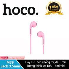 Tai nghe nhét tai Hoco M39 Super Bass – Hãng phân phối chính thức