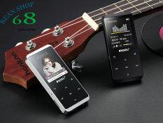 Máy nghe nhạc lossless Ruizu D02 4GB
