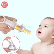 Dụng cụ cho bé uống sữa