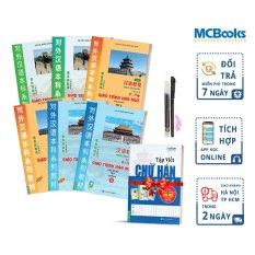Trọn Bộ Giáo Trình Hán Ngữ 6 Cuốn – Tặng Tập Viết Chữ Hán Theo Giáo Trình Hán Ngữ – Học Kèm App Online