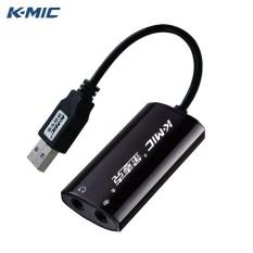 Sound card gắn ngoài cho máy tính | K-Mic KM720 USB