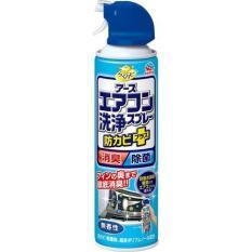 CHAI XỊT VỆ SINH MÁY LẠNH, MÁY ĐIỀU HÒA CỦA NHẬT (Chai 420ml) – HÀNG NỘI ĐỊA NHẬT, tẩy sạch các vết bụi bẩn và diệt các loại vi khuẩn nấm mốc, mùi hôi khó chịu của máy lạnh