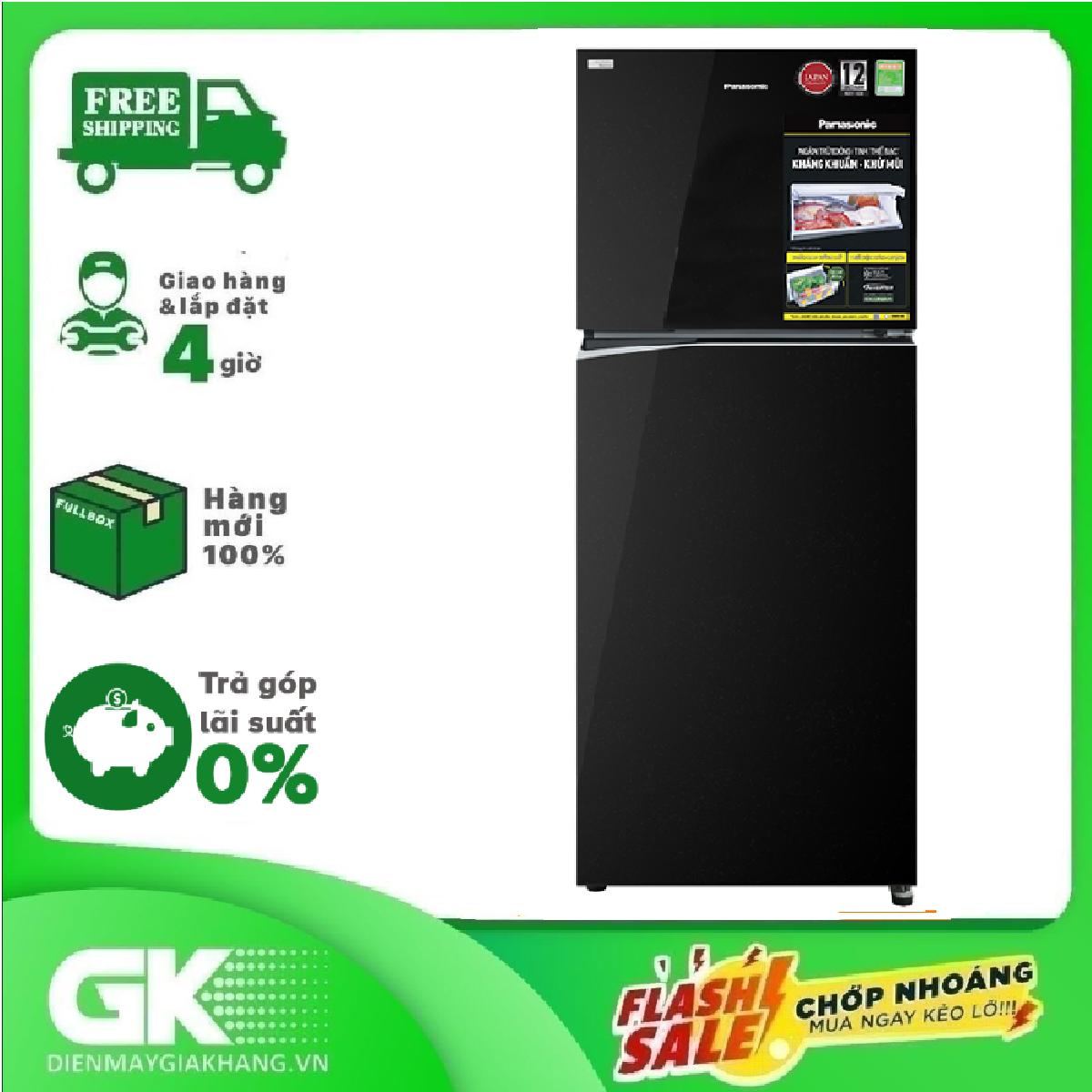 [Trả góp 0%]Tủ lạnh Panasonic Inverter 326 lít NR-BL351GKVN