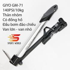 Bơm xe đạp mini áp suất 140PSI/10kg GIYO GM-71 — SPORTS WORLD SHOP
